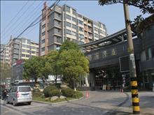 都市华庭北区 112平 三室两厅一卫 精装修
