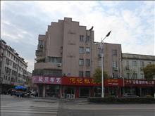 海北新村海阳公寓 1室1厅1卫 全新装修 拎包入住