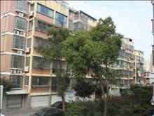 海北新村海阳公寓