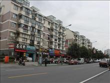 上海嘉苑 126平3室2厅2卫 45层精装修1680元月