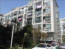 低价出租颐园新村 1700元/月 2室1厅1卫,2室1厅1卫 精装修 ,随时带看