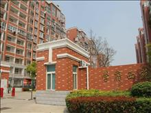 学府西苑西区 3室2厅2卫 电梯2楼 双阳台 采光好
