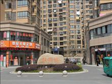 佳弘·翡翠城
