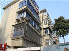 健康西村65平5层有管道煤气2室空调设施全有图片清爽900元