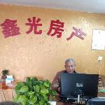 张国光的房产店铺