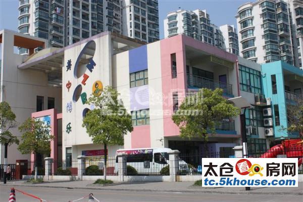 优质房源,大庆锦绣新城 158万 3室2厅卫 简单装修