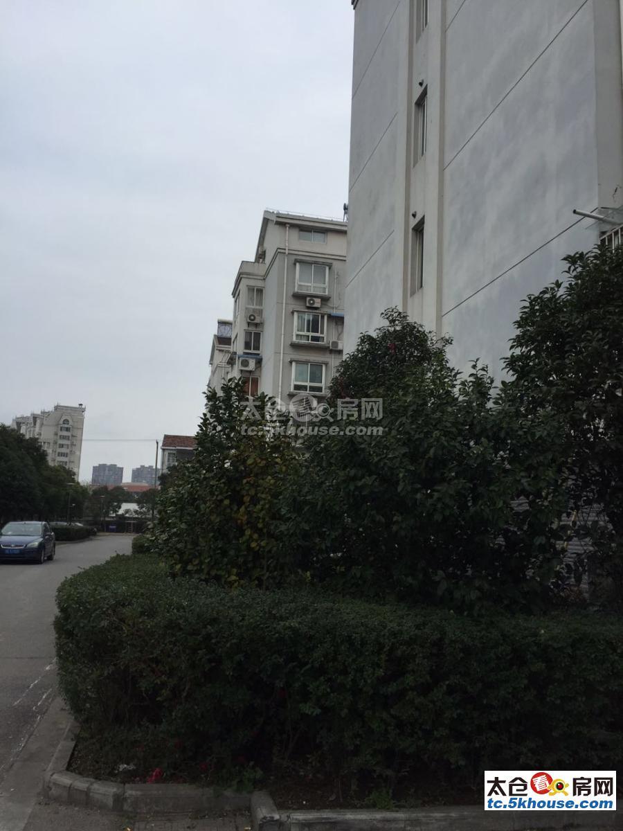 的地段!!天康雅居 125万 2室2厅1卫 精装修
