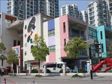大庆锦绣新城 1700元/月 2室2厅1卫,2室2厅1卫 简单装修 ,正规好房型出租