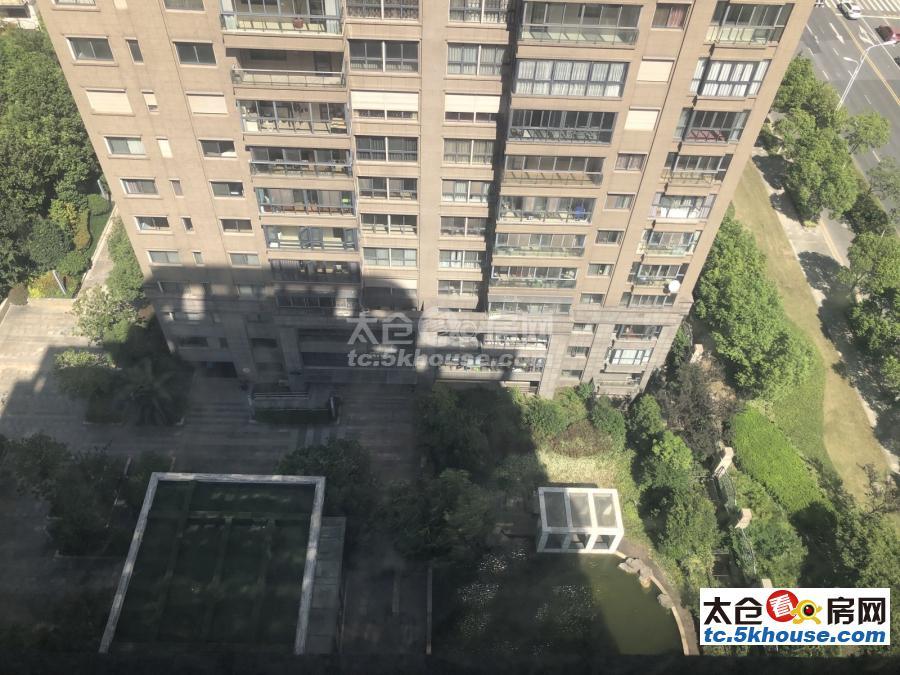 出售 绿地城72平 精装修 好楼层 139万