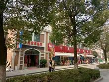 浏河中心,纯沿街商铺,即买即租!
