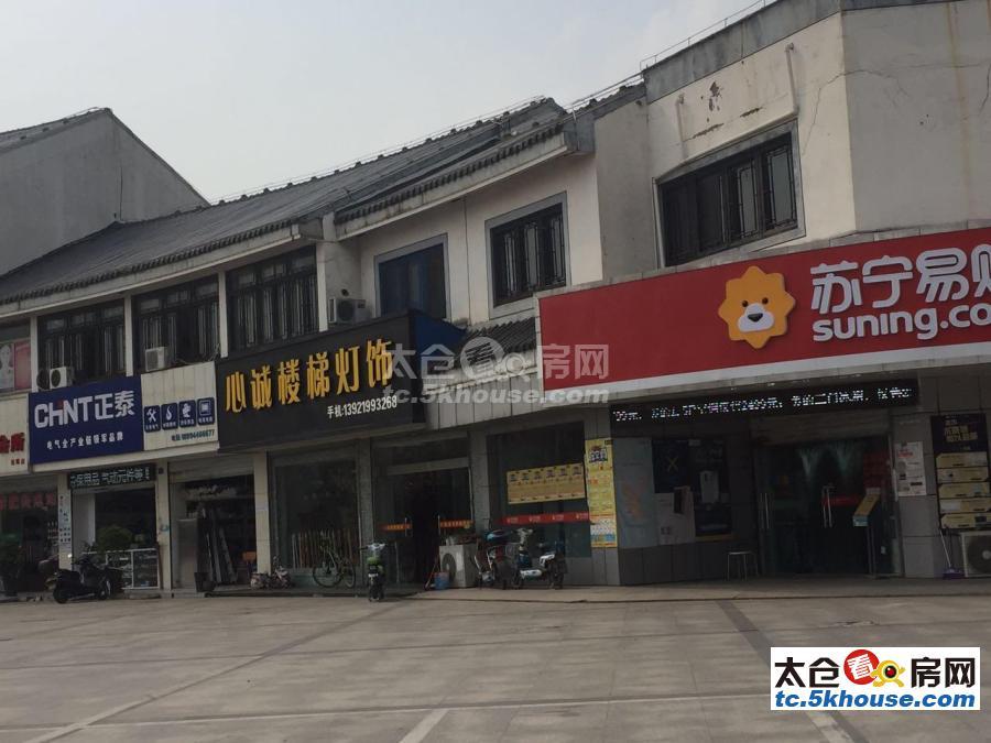 双凤镇凤北商业街一楼带二楼店铺