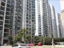 大庆锦绣新城126平  140万 3室2厅1卫 简单装修 你可以拥有,理想的家!