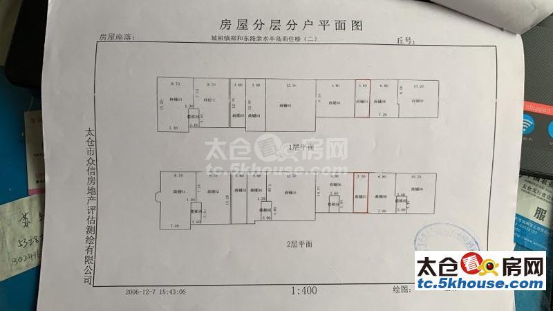 70平+40平米半地下室的沿街,总价125万,沿郑和路,亲水半岛大门东侧