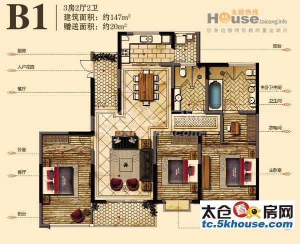 居家花园小区, 盛世壹品 299万 3室2厅2卫 精装修 ,业主急卖此房