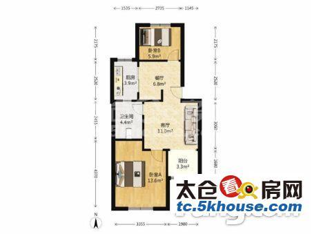 五洋广场公寓 60万 3室2厅2卫 精装修 ,难得的好户型急售
