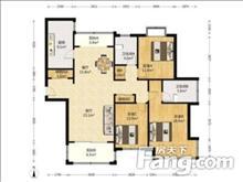帝景 105万 3室2厅1卫 精装修 ,房主狂甩高品质好房!