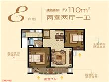 上海公馆二期 230万 2室2厅1卫 毛坯 隆重出售,快快