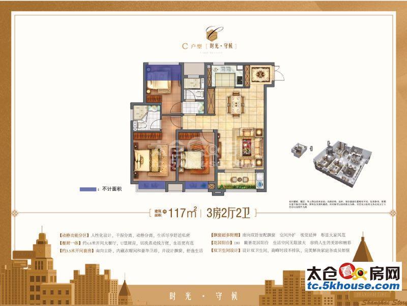 距上海一步之遥,好学区, 精装修 ,你可以拥有理想的家!