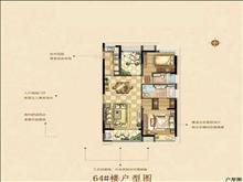 出售 海域天镜 底楼带院子 124平 毛坯 南北通透 200万 超便宜