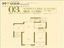 景瑞荣御蓝湾102平 185万 3室2厅1卫 毛坯 紧售!!