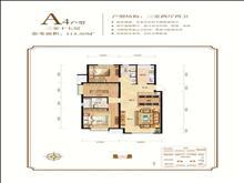 全新家私电器,大庆锦绣新城 1900元/月 2室2厅1卫,2室2厅1卫 精装修
