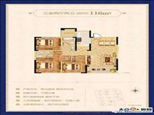 安静小区,低价出租,高尔夫鑫城 3000元/月 3室2厅1卫,3室2厅1卫 精装修