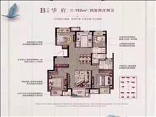 的地段,大,天镜华府 225万 4室2厅2卫 豪华装修