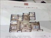 盛世壹品 3400元/月 4室2厅2卫,4室2厅2卫 精装修 便宜出租,适合附近上班族!