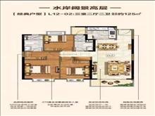 恒大文化旅游城 215万 4室2厅2卫 豪华装修 格局极好,看房随时