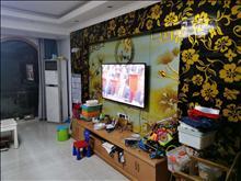 更低价大平层景瑞翡翠湾 210万 4室2厅2卫 精装修 业主诚售, 高性价比!
