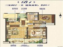 想置业的朋友看一下,海域天境 小面积只要180万 3室2厅1卫 毛坯 业主诚售!