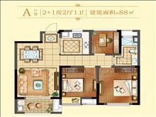 果园一村 105万 3室2厅1卫 简单装修 您看过吗?