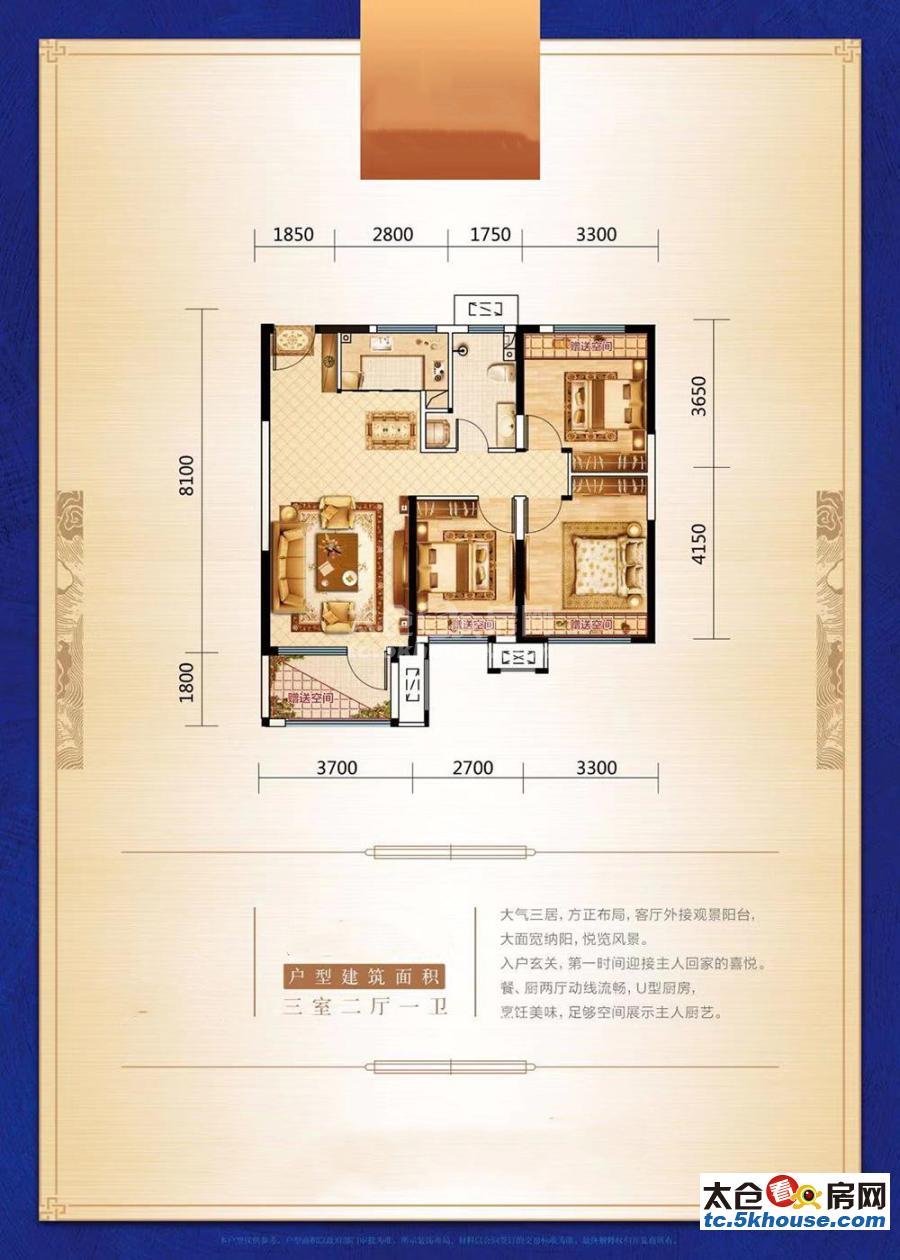 老城区精装三房经济型急置换诚售可商低于市场价近商业交通