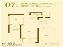景瑞荣御蓝湾 185万 2室2厅1卫 毛坯 ,住家毛坯 有钥匙带您看!