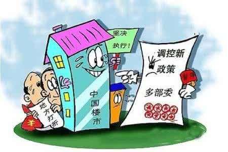 我国对房地产市场调控能力显著增强