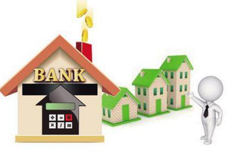 首套房贷款平均利率升至5.56% 连续16个月上涨