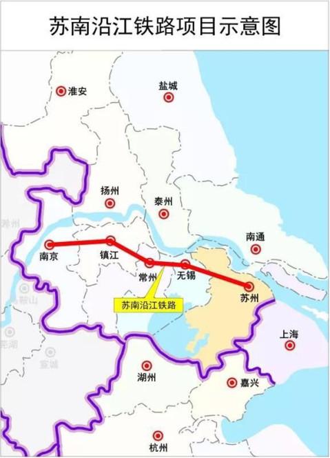 接壤太仓!苏南沿江铁路跨苏州段防洪评价报告通过专家评审