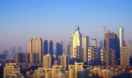 7月楼市迎来三个大消息 都会对房价走势产生影响