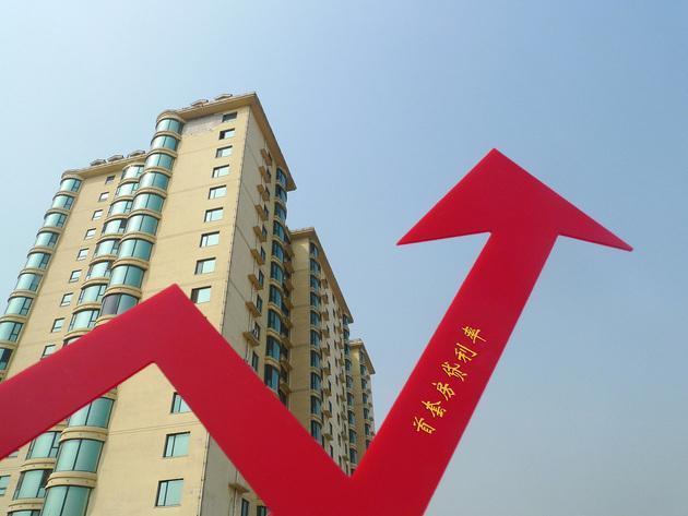 全国首套房贷平均利率涨至5.69%