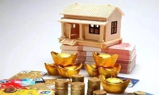 购买只有使用权的房子究竟有什么危害?