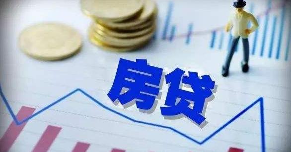 苏州房贷利率再次收紧,上调幅度多为5%