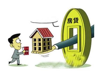 在太仓买房贷款,真的那么难吗?