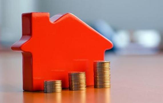 下半年的房地产进一步收缩,小编告诉你们是否该买房!