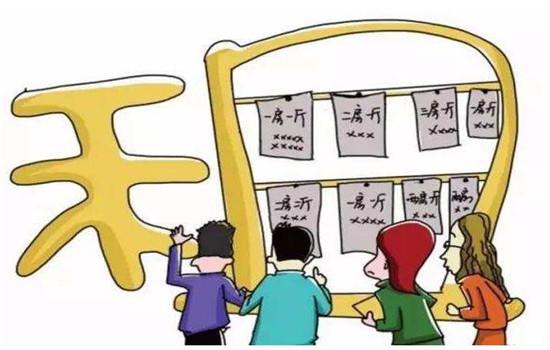 北京房租跌至近两年      水平