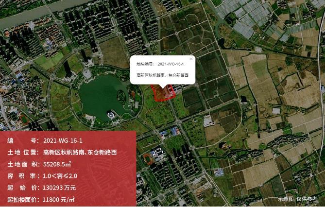成交楼面价12789元/㎡,太仓天镜湖边的住宅项目新规划出炉!