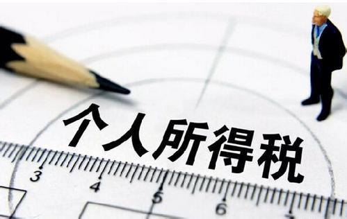 广东多城下调二手房转让个税至1% 楼市降温之下政策微调引热议