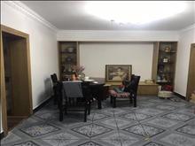 太平新村 150万 3室1厅1卫 中等装修 ,你可以拥有,理想的家!
