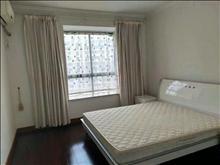 万达广场 550元/月 3室1厅1卫,3室1厅1卫 精装修 ,超值,随时看房