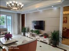 业主狂甩超低价,名都花苑 230万 3室2厅2卫 豪华装修