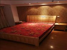 东胜公寓 2100元/月 3室1厅2卫,3室1厅2卫 精装修 ,家具电器齐全,有匙即睇!